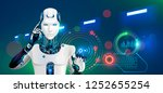 robot works at factory....   Shutterstock .eps vector #1252655254