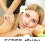 photo of pretty woman enjoying...   Shutterstock . vector #125266679