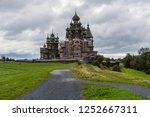 panorama of kizhi island from... | Shutterstock . vector #1252667311