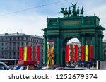 triumphal arch   narva gate on... | Shutterstock . vector #1252679374