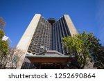 montreal  canada   november 5 ... | Shutterstock . vector #1252690864