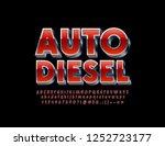 vector industrial logo auto...   Shutterstock .eps vector #1252723177