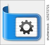 abstract icon of a gear  vector ...