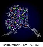 glossy polygonal mesh map of... | Shutterstock .eps vector #1252730461