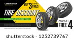 discount. tire advertisement... | Shutterstock .eps vector #1252739767