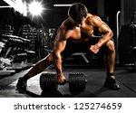 Постер, плакат: very power athletic guy