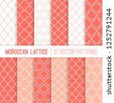 Coral Pink Moroccan Lattice...