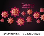 qatar national day on 18 th... | Shutterstock .eps vector #1252829521