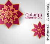 qatar national day on 18 th... | Shutterstock .eps vector #1252829581