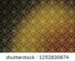 light green  yellow vector... | Shutterstock .eps vector #1252830874