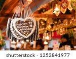 nuremberg  bavaria   germany  ... | Shutterstock . vector #1252841977