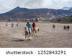 bromo   east java   indonesia   ...   Shutterstock . vector #1252843291