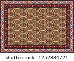 colorful oriental mosaic rug... | Shutterstock . vector #1252884721