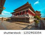 30 nov 2018   thailand wat... | Shutterstock . vector #1252903354