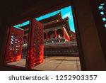 30 nov 2018   thailand wat... | Shutterstock . vector #1252903357