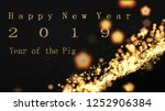 abstract black background with...   Shutterstock . vector #1252906384