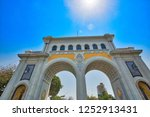 the famous arches of guadalajara | Shutterstock . vector #1252913431