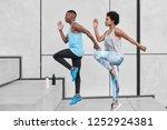 hard sport concept. motion shot ... | Shutterstock . vector #1252924381