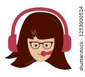 call center. female support... | Shutterstock .eps vector #1253000524