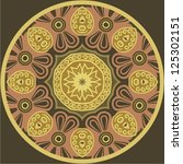 Ornamental Round Lace Pattern...
