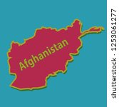 vector map of the afghanistan.... | Shutterstock .eps vector #1253061277