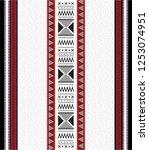 bedouin arabian hand weaving... | Shutterstock .eps vector #1253074951