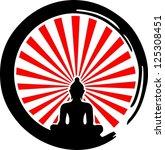 enso  zen circle of... | Shutterstock .eps vector #125308451