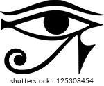 Sun Eye Of Horus   Reverse Moo...