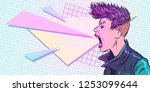cyber girl screams. emotion 80s ... | Shutterstock .eps vector #1253099644