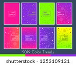 set of a4 covers in a flat... | Shutterstock .eps vector #1253109121