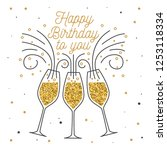 happy birthday to you. stamp ... | Shutterstock .eps vector #1253118334