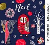 noel greeting card  owl in...   Shutterstock .eps vector #1253120374