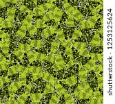 seamless camouflage pattern.... | Shutterstock .eps vector #1253125624