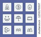 umbrella icon with smile ...