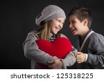 couple of kids having fun with... | Shutterstock . vector #125318225