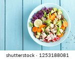 bowl with grilled chicken meat  ...   Shutterstock . vector #1253188081