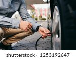 close up of man crouching on... | Shutterstock . vector #1253192647