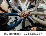 business people join hand... | Shutterstock . vector #1253201137