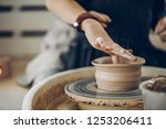 basic of making objects with... | Shutterstock . vector #1253206411