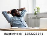 black african millennial... | Shutterstock . vector #1253228191