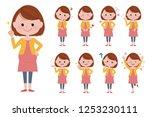 illustration of various facial... | Shutterstock .eps vector #1253230111