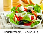 Greek Vegetable Salad With Fet...