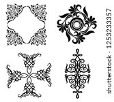 decorative monograms and... | Shutterstock .eps vector #1253233357