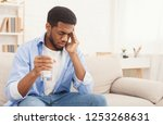 exhausting headache. sick... | Shutterstock . vector #1253268631