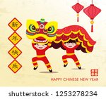 happy chinese new year with... | Shutterstock .eps vector #1253278234