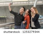 group of business selfie or... | Shutterstock . vector #1253279344