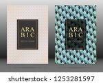 ottoman pattern vector cover... | Shutterstock .eps vector #1253281597