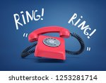 3d rendering of a red old... | Shutterstock . vector #1253281714