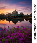 beautiful temple and flower in... | Shutterstock . vector #1253284354