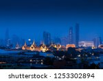 grand palace and wat phra keaw... | Shutterstock . vector #1253302894